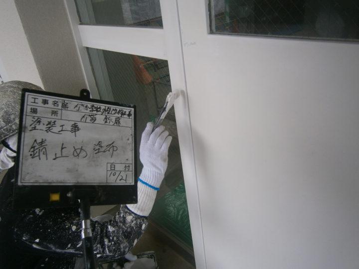 玄関扉:錆止め塗布