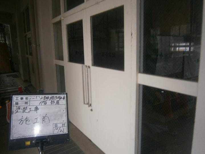 玄関扉:施工前