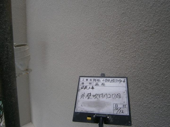 外壁塗装:吹付2回目