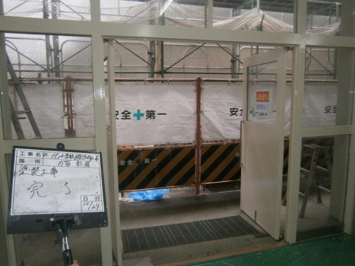 堺市 S小学校 外壁塗装