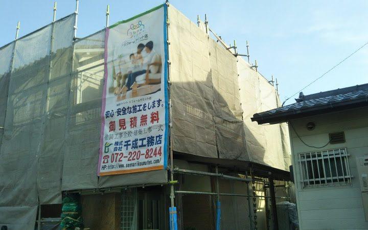 堺市 外壁塗装 屋根塗装