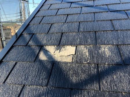 屋根材 交換前