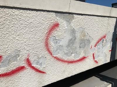 外壁浮き補修 塗膜撤去