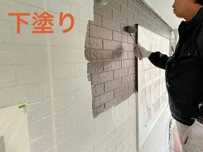 外壁塗装 上塗り(目地色)