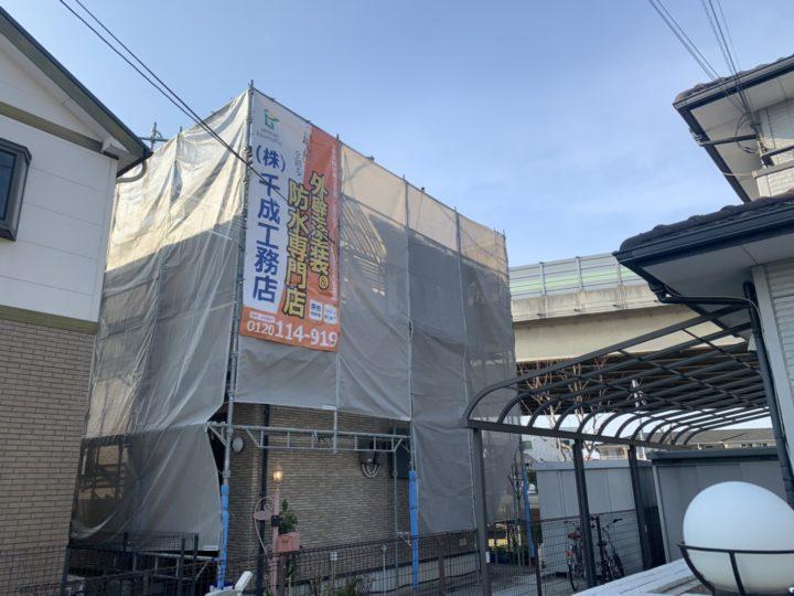 ~施工中~ Y様邸 ソーラーパネル設置屋根塗装