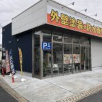 堺市 塗装 イベント