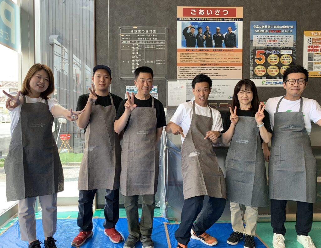 堺市 外壁塗装 屋根塗装 雨漏り 千成工務店